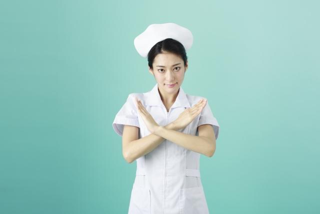 ジョブデポの看護師を利用してはいけない人