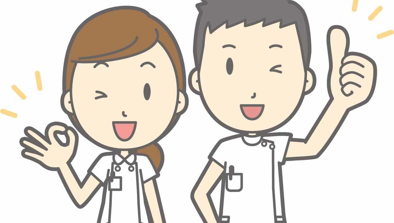 看護師の転職活動のメリットについて