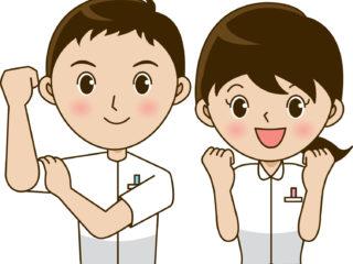 看護師の転職活動体験談