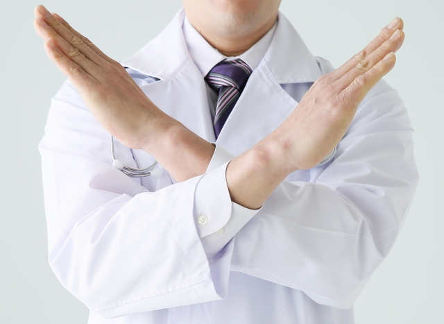 看護師のための「ブラック病院」の見抜き方9個