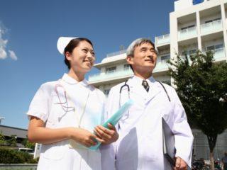 看護師の役立つ資格、こんなにあります!
