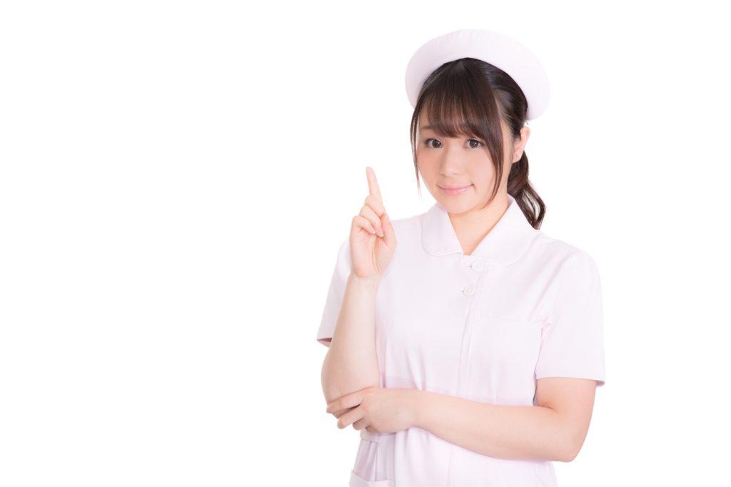 頼られる看護師になるためには