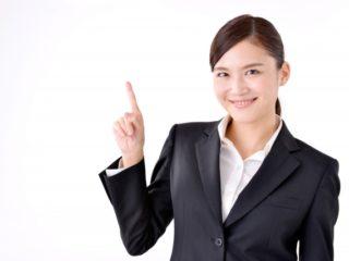 経験が浅い看護師の転職 転職先で失敗しない為の3つの心得