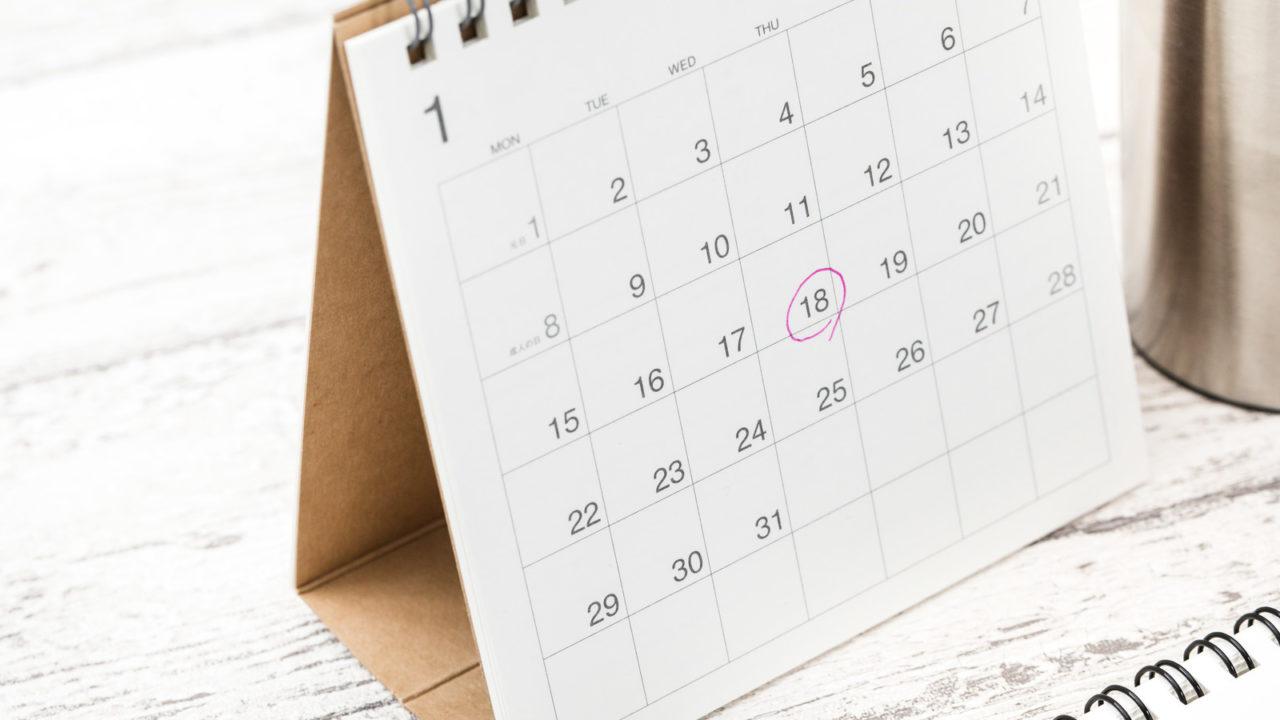 看護師が転職するべき時期とその理由